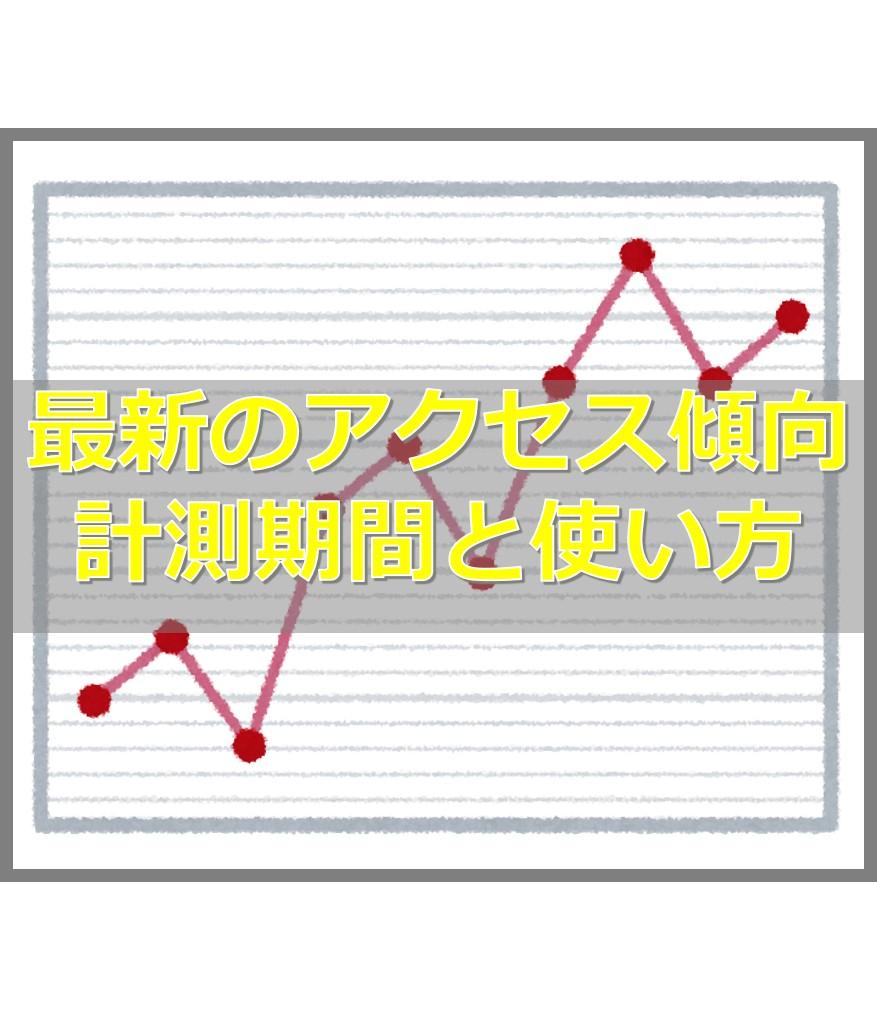 f:id:ayapin_0404:20190523150741j:plain