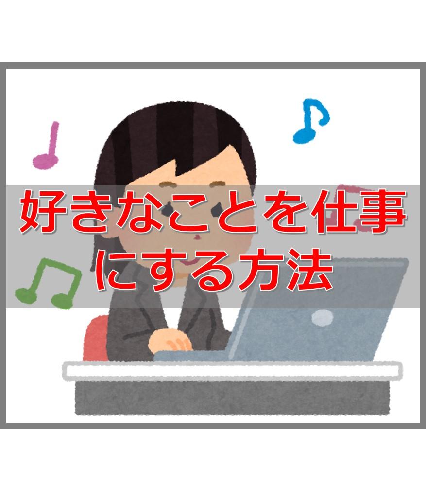 f:id:ayapin_0404:20190524143438j:plain