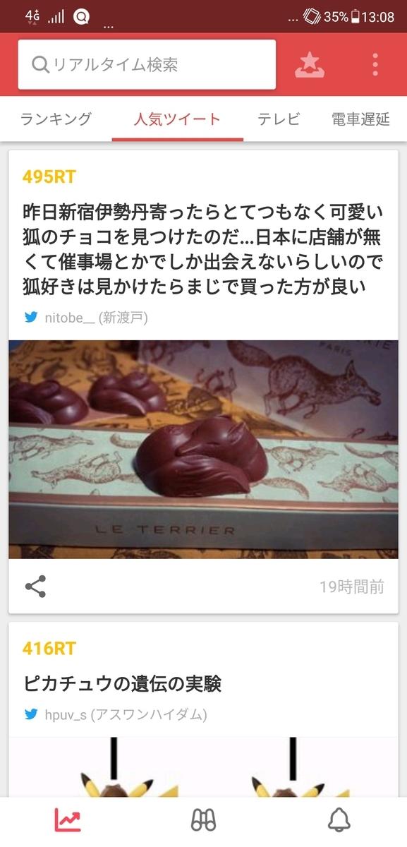 f:id:ayapin_0404:20190527133804j:plain