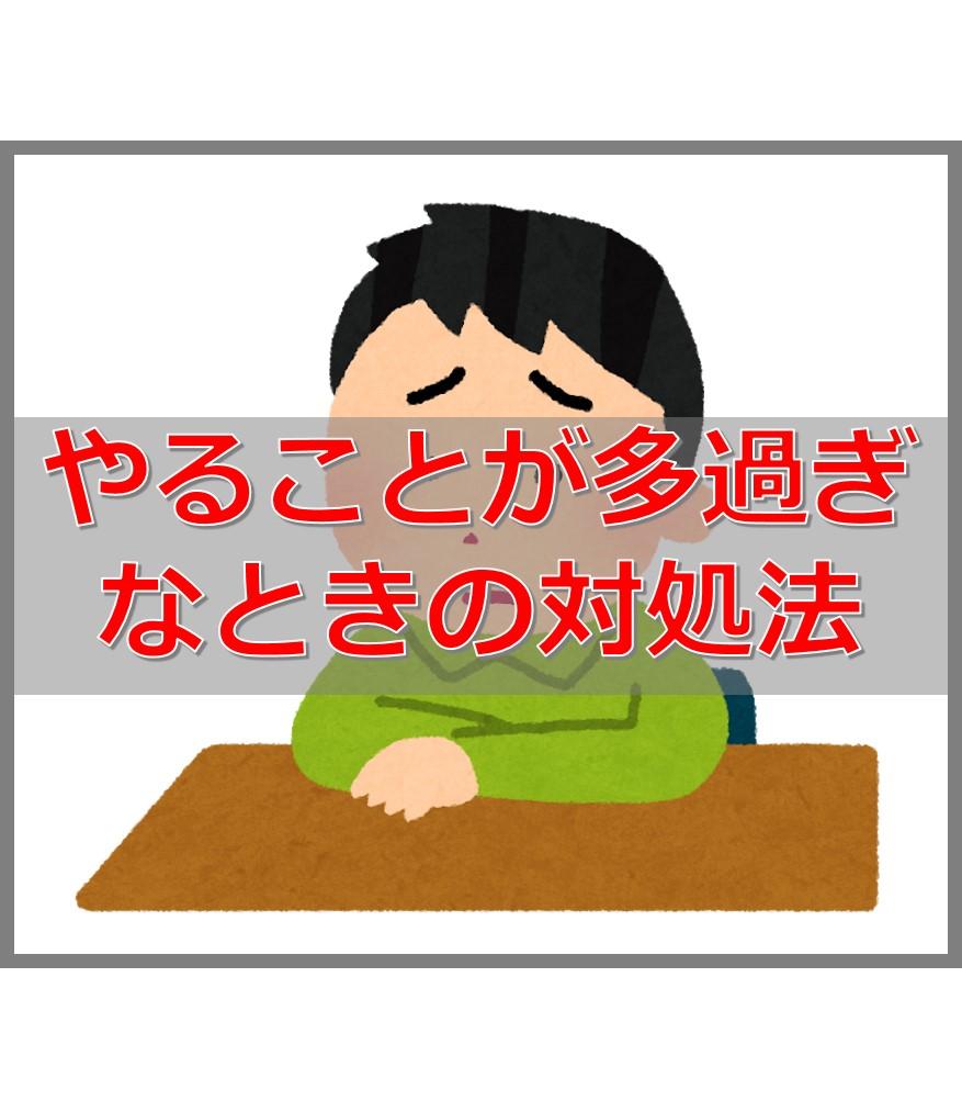 f:id:ayapin_0404:20190531140214j:plain