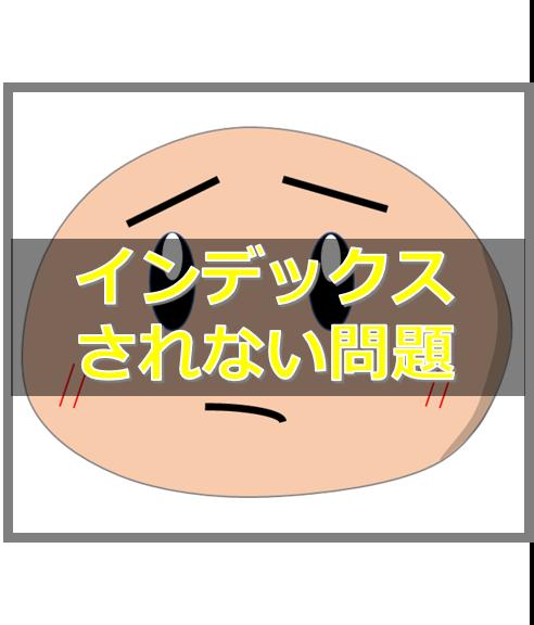 f:id:ayapin_0404:20190606211434p:plain