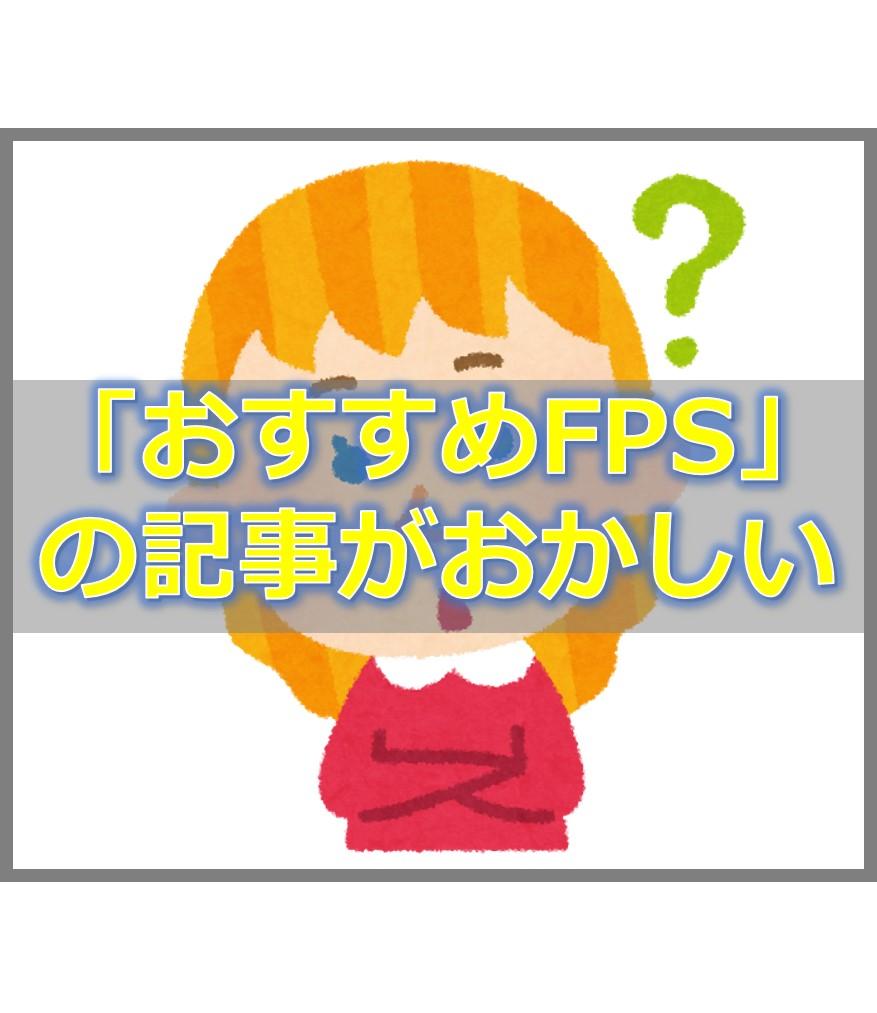 f:id:ayapin_0404:20190611161322j:plain
