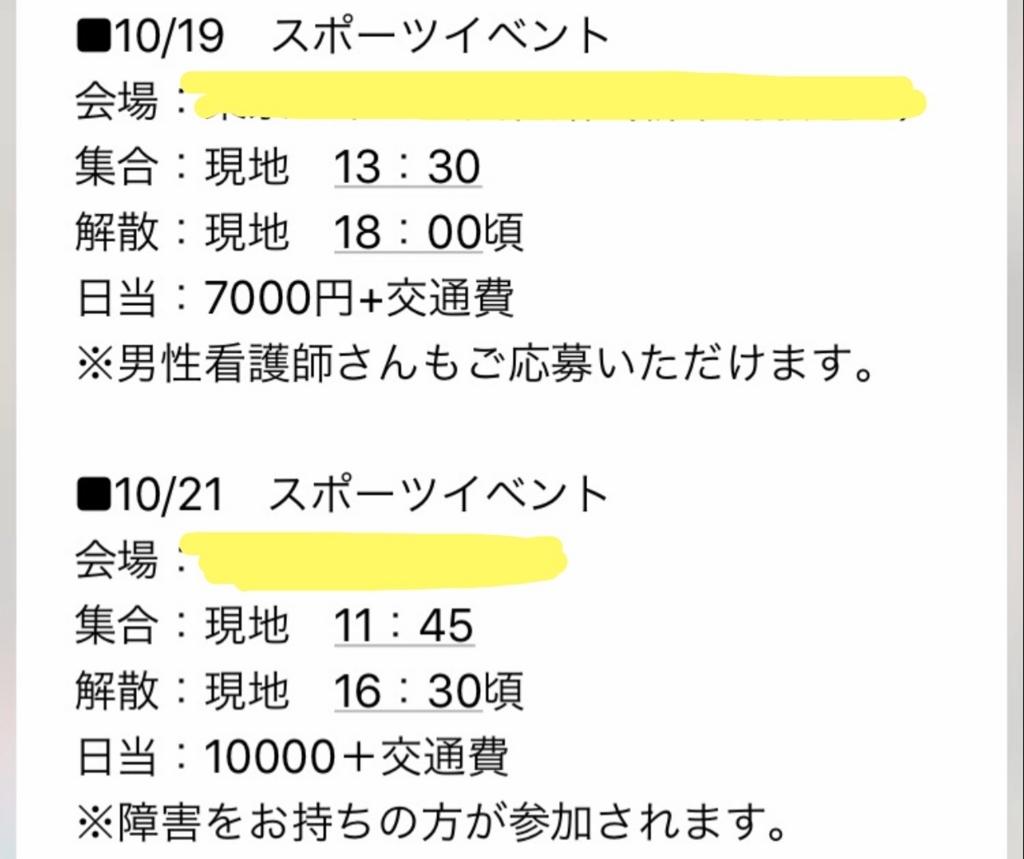f:id:ayapix:20171008013745j:plain