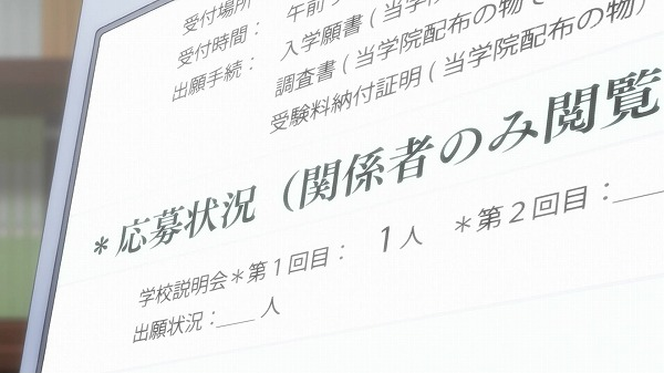 f:id:ayarieshon:20170102163608j:plain