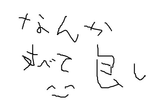 f:id:ayasa2742:20210122010848p:plain