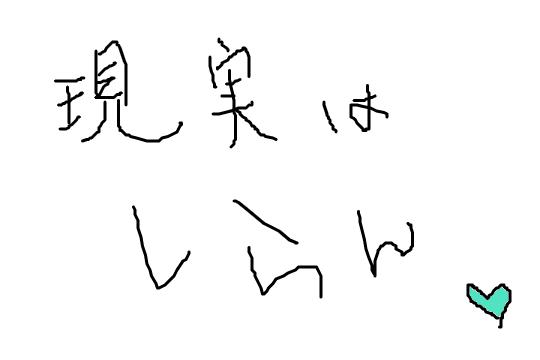 f:id:ayasa2742:20210125010044p:plain