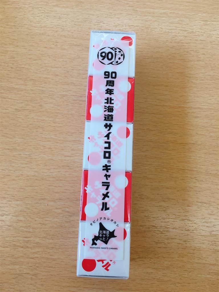 f:id:ayasai109:20181010124847j:image