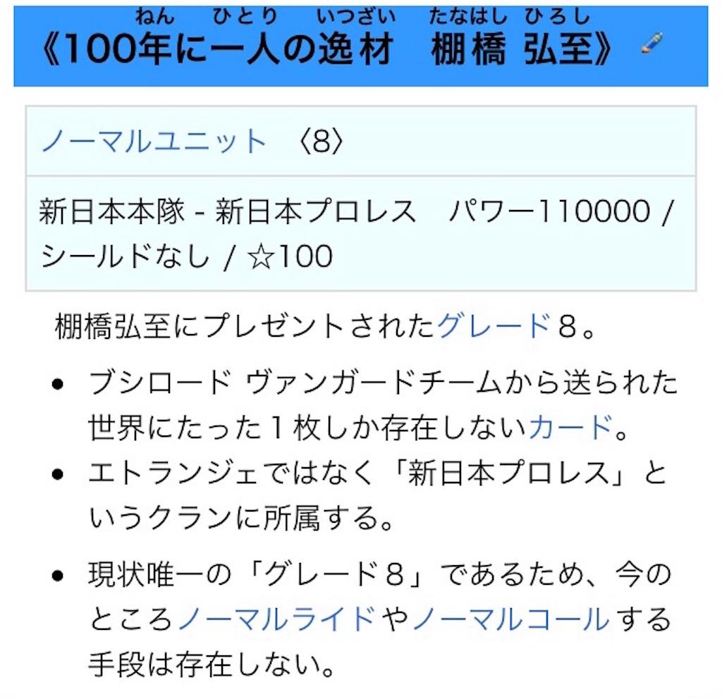 f:id:ayasato_19:20190415230033j:image