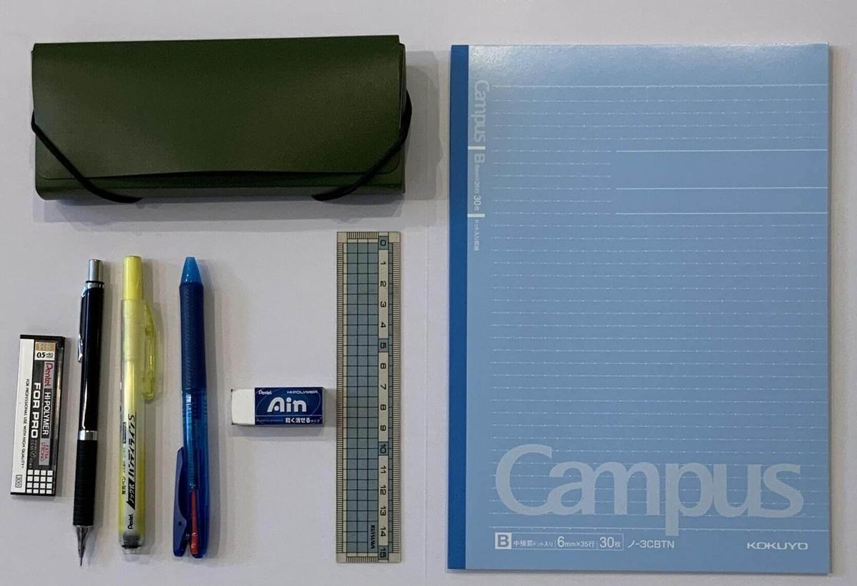 筆記用具、メモ帳またはノート