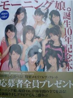 f:id:ayashige2106:20070916223632j:image