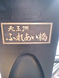 f:id:ayashige2106:20071028122623j:image