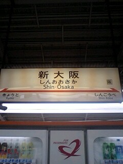 f:id:ayashige2106:20080531115419j:image