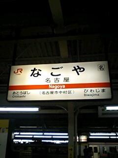 f:id:ayashige2106:20081231172912j:image