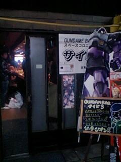 f:id:ayashige2106:20081231203718j:image