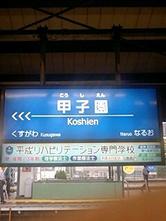 f:id:ayashige2106:20090810112517j:image