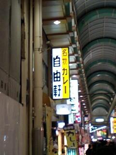 f:id:ayashige2106:20101120195101j:image