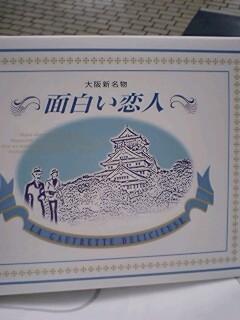f:id:ayashige2106:20101121202607j:image