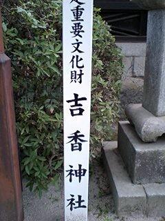 f:id:ayashige2106:20110522090741j:image