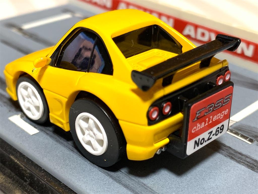 f:id:ayashii-ikecchi:20200414195336j:image