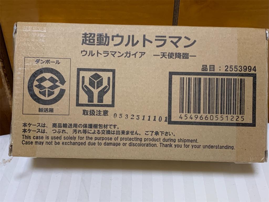 f:id:ayashii-ikecchi:20210220194219j:image