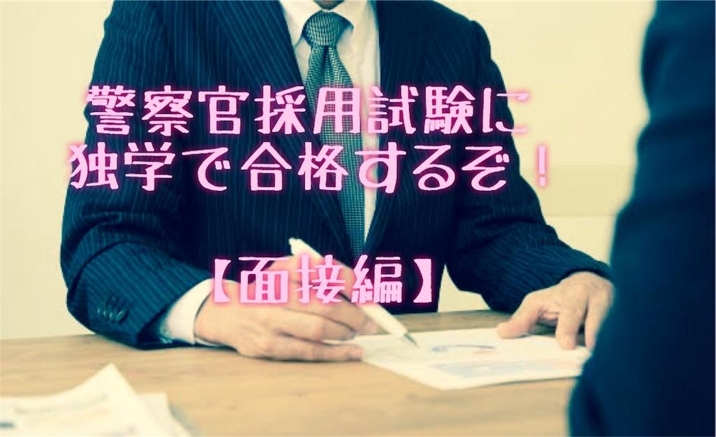 f:id:ayataka04240125:20190124235323j:image