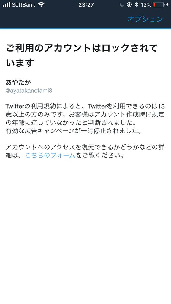 f:id:ayatakanotami:20181209232806p:plain