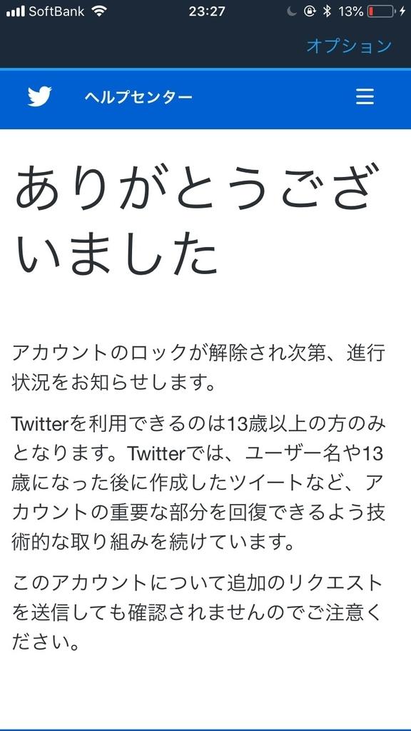 f:id:ayatakanotami:20181210003834j:plain