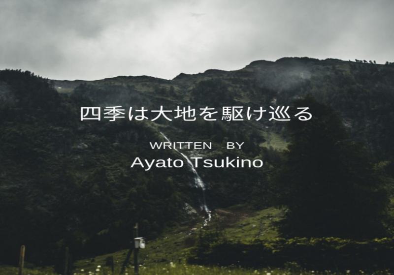 f:id:ayato_tsukino:20190622072505p:plain