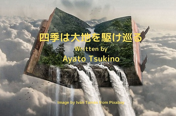 f:id:ayato_tsukino:20190703161443j:plain