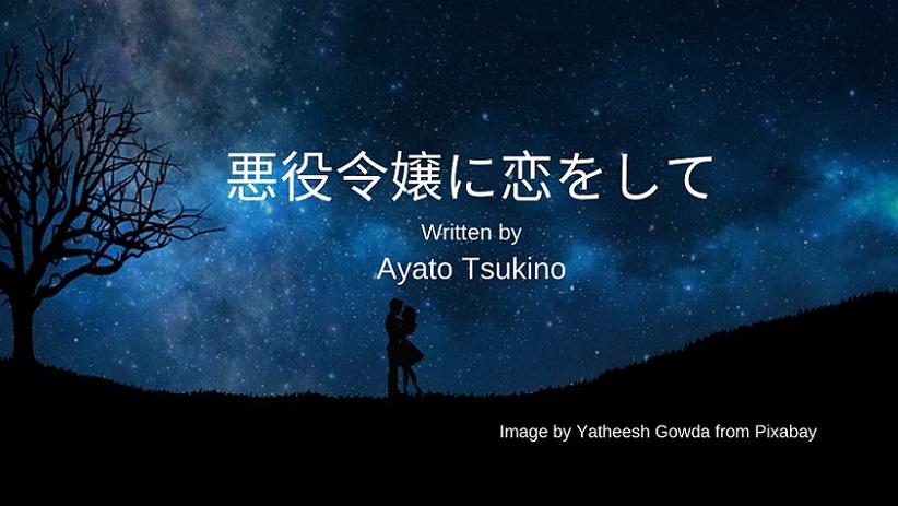 f:id:ayato_tsukino:20190704143647j:plain