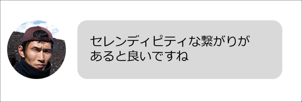f:id:ayatokura:20180215211830p:plain:w300