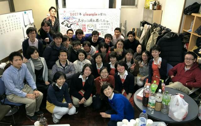 f:id:ayauchida:20171231191219j:image