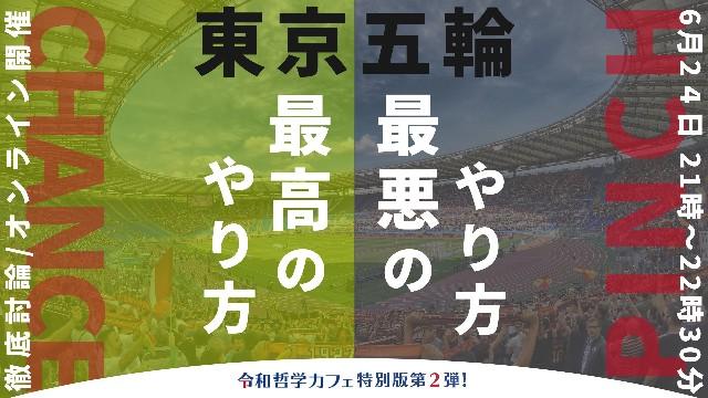 f:id:ayauchida:20210627170138j:image
