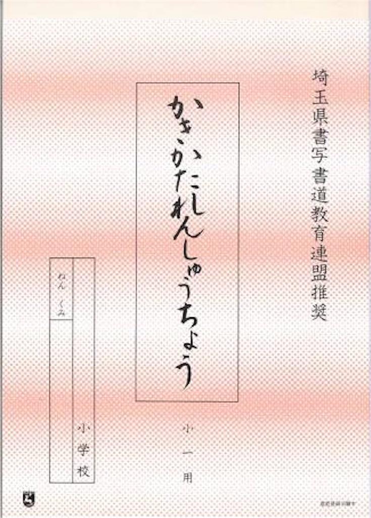 f:id:ayayuito_japan2012401:20160708223816j:image
