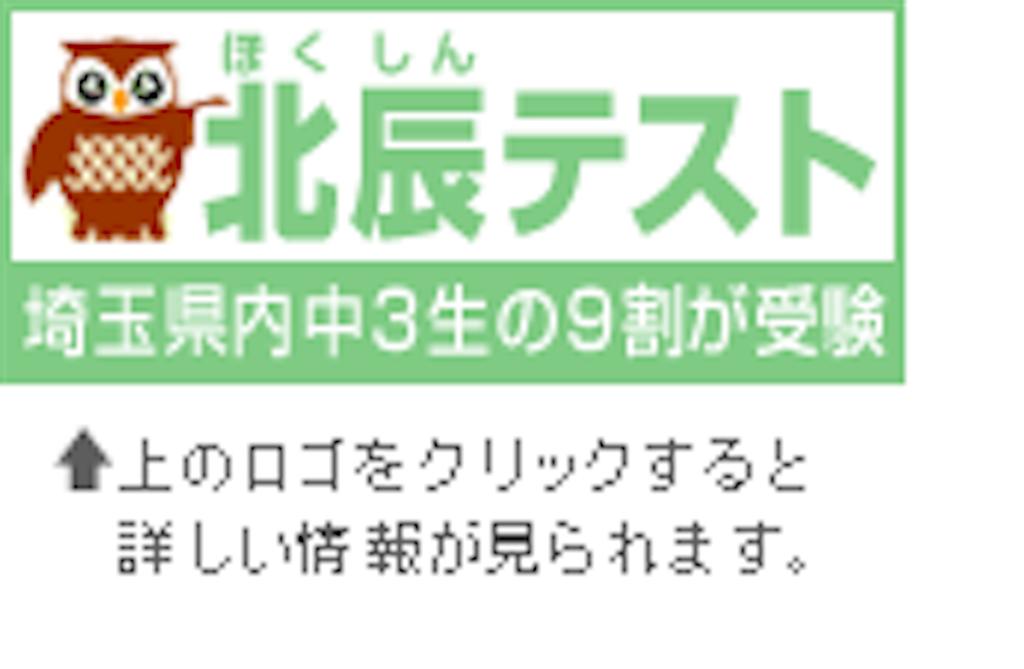 f:id:ayayuito_japan2012401:20160708224947p:image