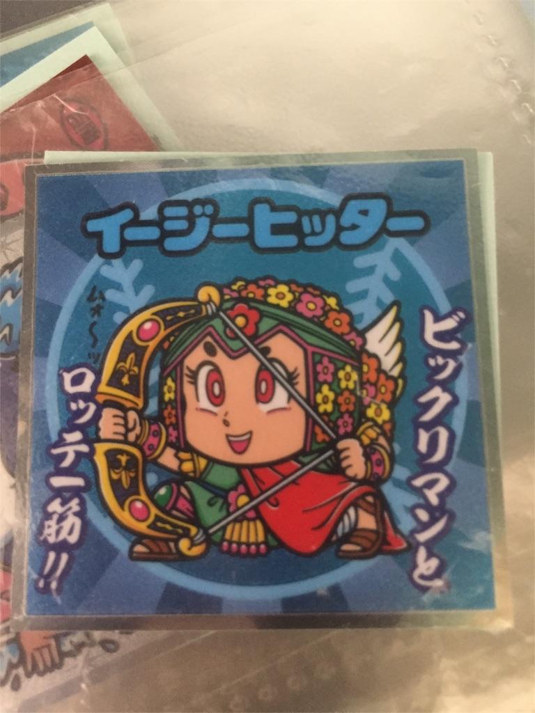 f:id:ayayuito_japan2012401:20160819115258j:image