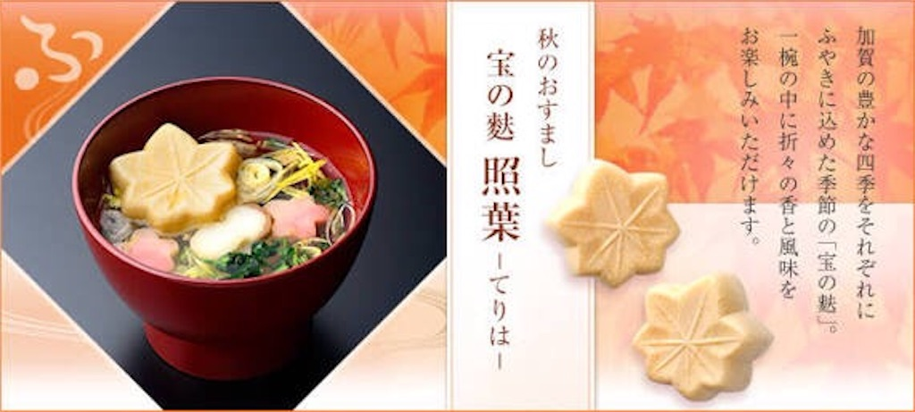 f:id:ayayuito_japan2012401:20160905190629j:image