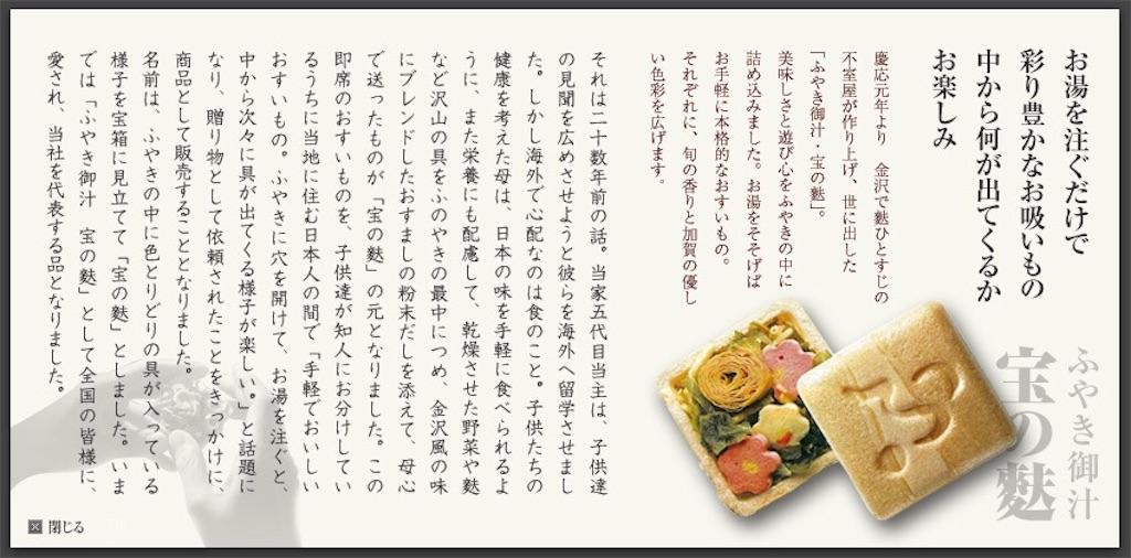 f:id:ayayuito_japan2012401:20160905190755j:image