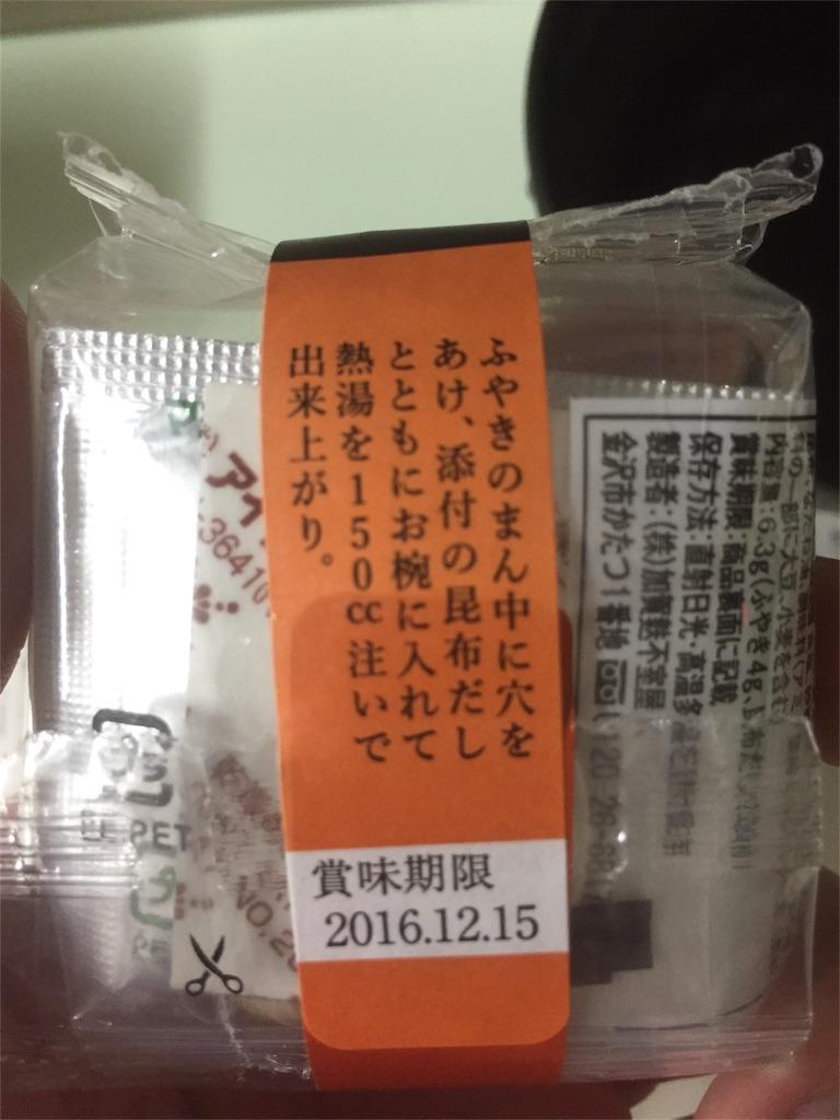 f:id:ayayuito_japan2012401:20160905191440j:image