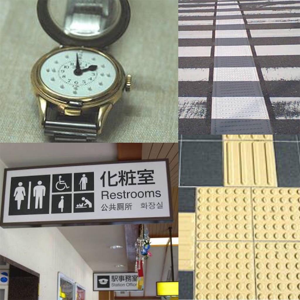 f:id:ayayuito_japan2012401:20160908201741j:image