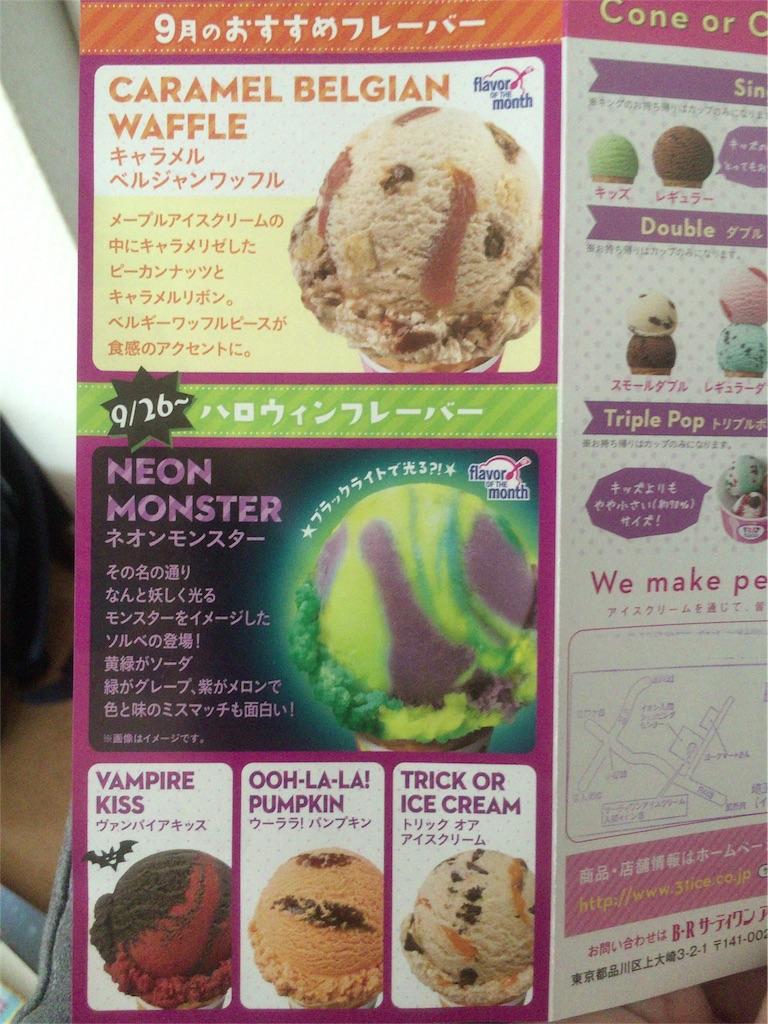 f:id:ayayuito_japan2012401:20160910150640j:image