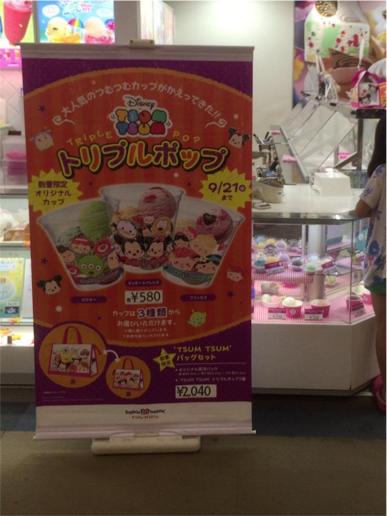 f:id:ayayuito_japan2012401:20160910150727j:image
