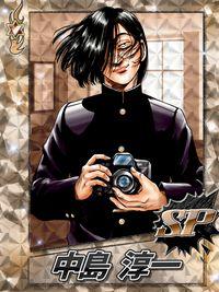 f:id:ayayuito_japan2012401:20161106122043p:plain