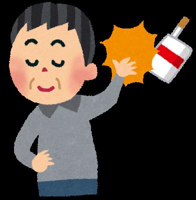 f:id:ayayuito_japan2012401:20161107162507p:plain