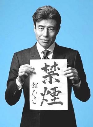 f:id:ayayuito_japan2012401:20161107162714p:plain