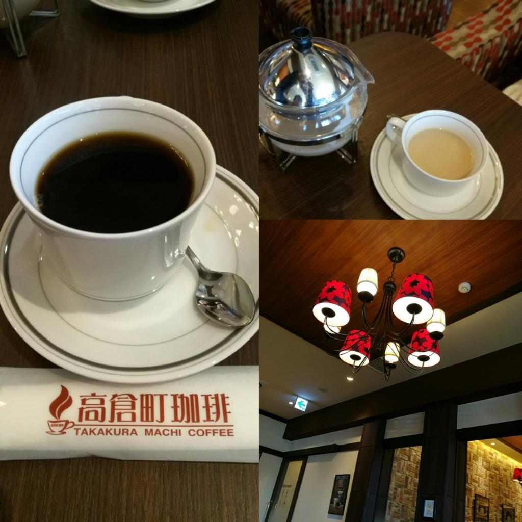 f:id:ayayuito_japan2012401:20161123222432j:plain