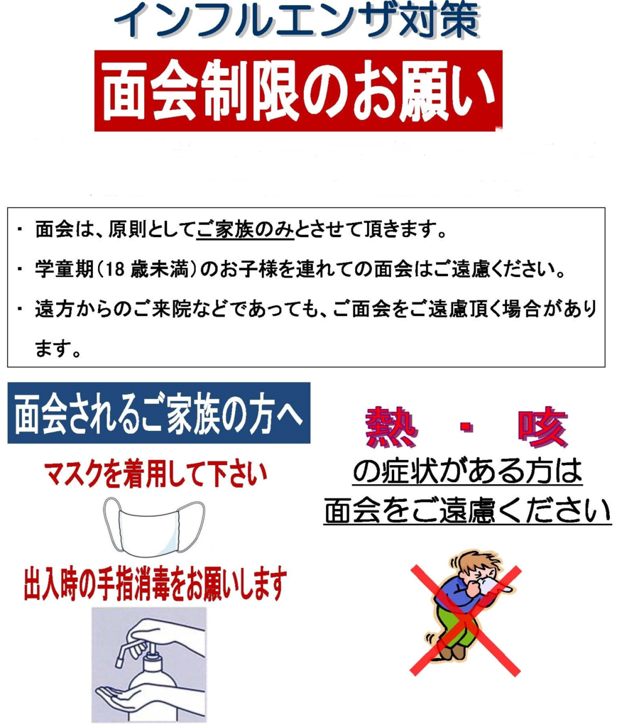 f:id:ayayuito_japan2012401:20161130185952p:plain