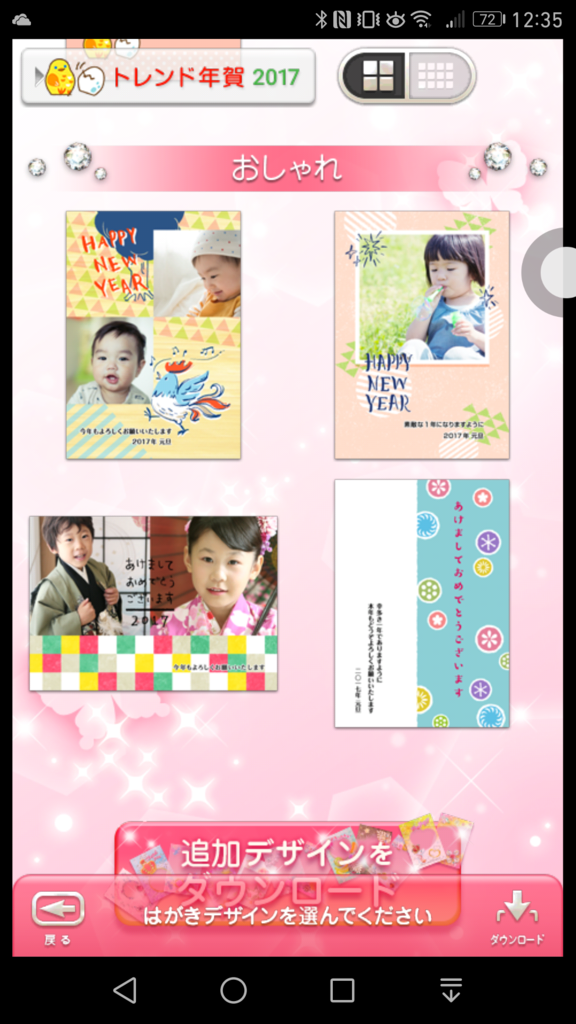 f:id:ayayuito_japan2012401:20161210124558p:plain