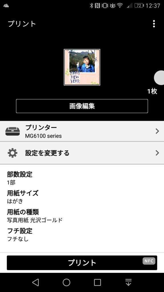 f:id:ayayuito_japan2012401:20161210124609p:plain