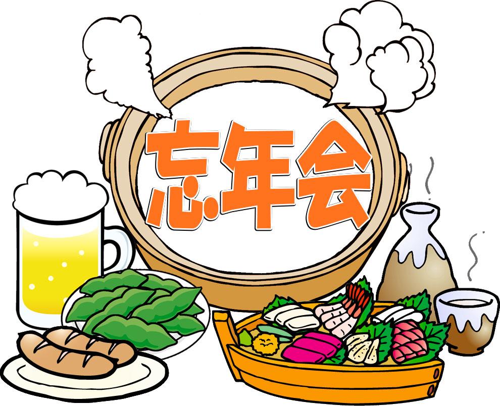 f:id:ayayuito_japan2012401:20161218122739p:plain